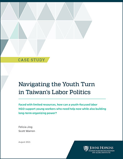 """Cover of """"Youth Turn in Taiwan Labor Politics"""" case study"""